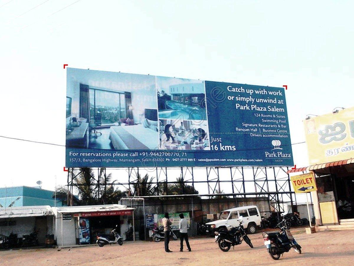 Billboard-Mallur Vetri Vikas,Salem