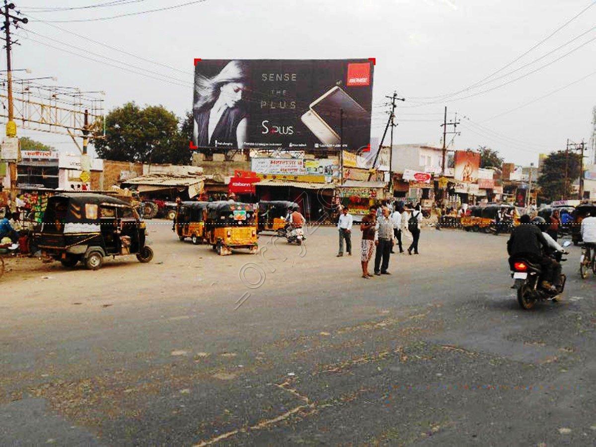 Billboard-Mandi Chauraha,Mathura