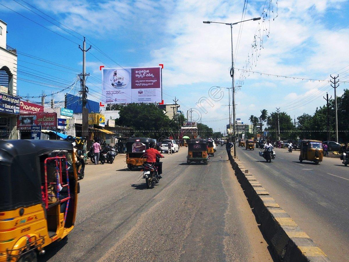 Billboard-Manipuram Flyover,Guntur