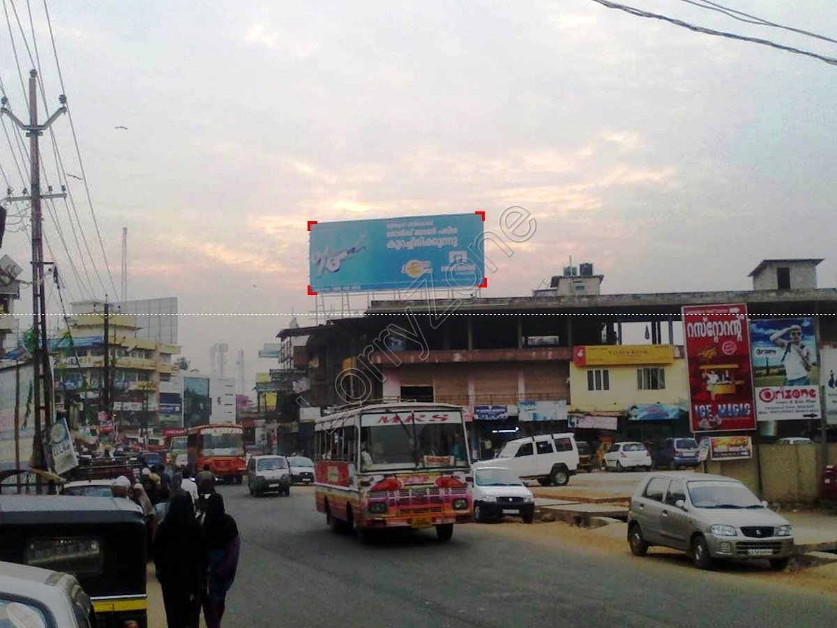 Billboard-Manjeri,Malappuram