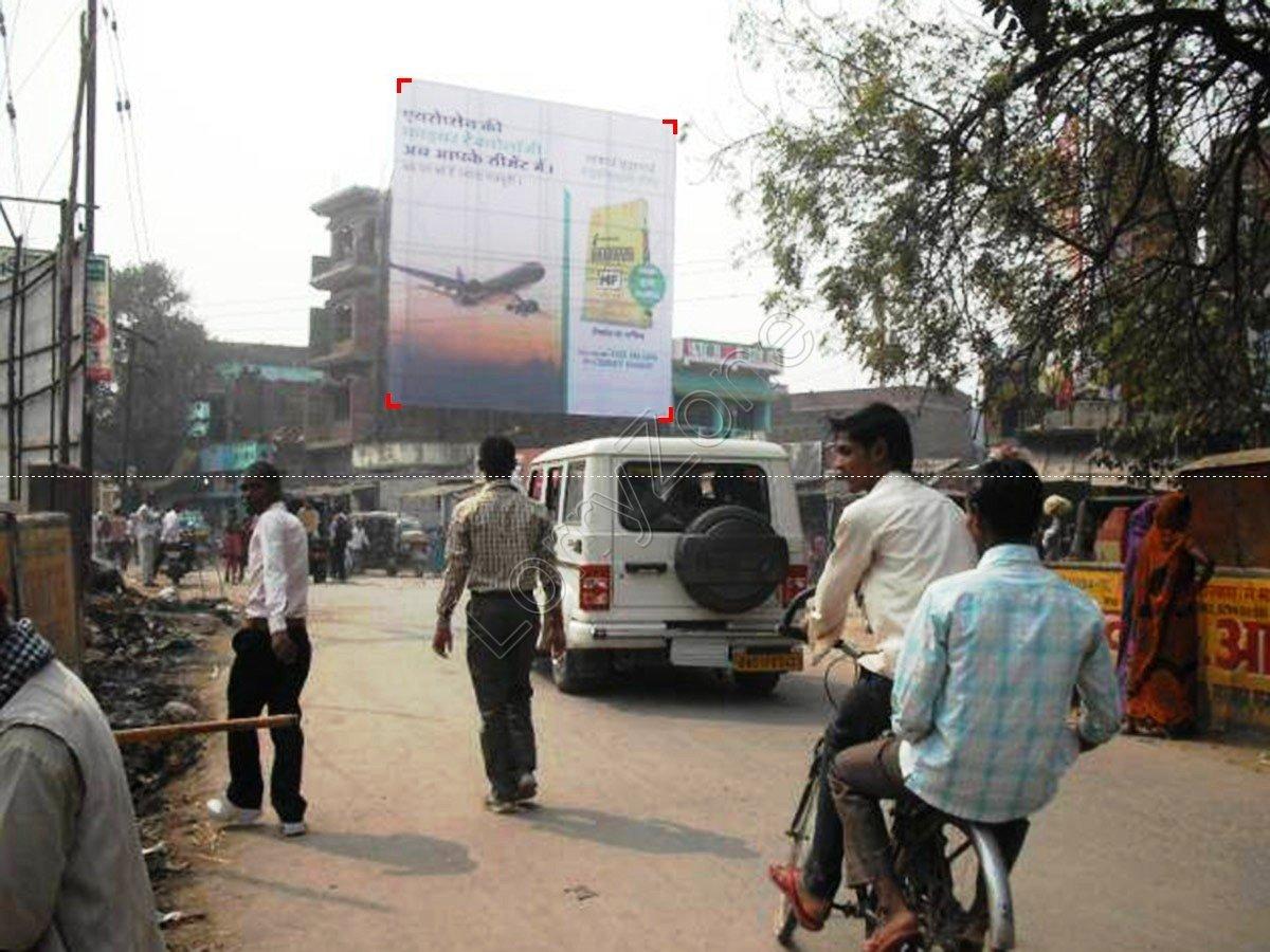 Billboard-Manpur Bus Stand,Gaya