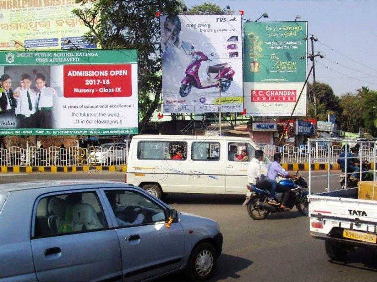 Billboard-Master Canteen,Bhubaneshwar