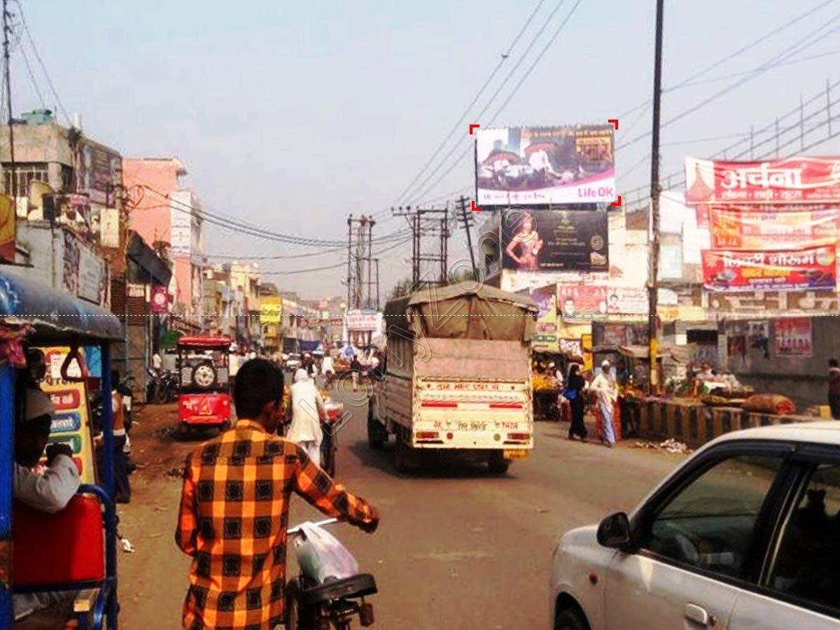 Billboard-Meenakshi Chowk,Muzaffarnagar