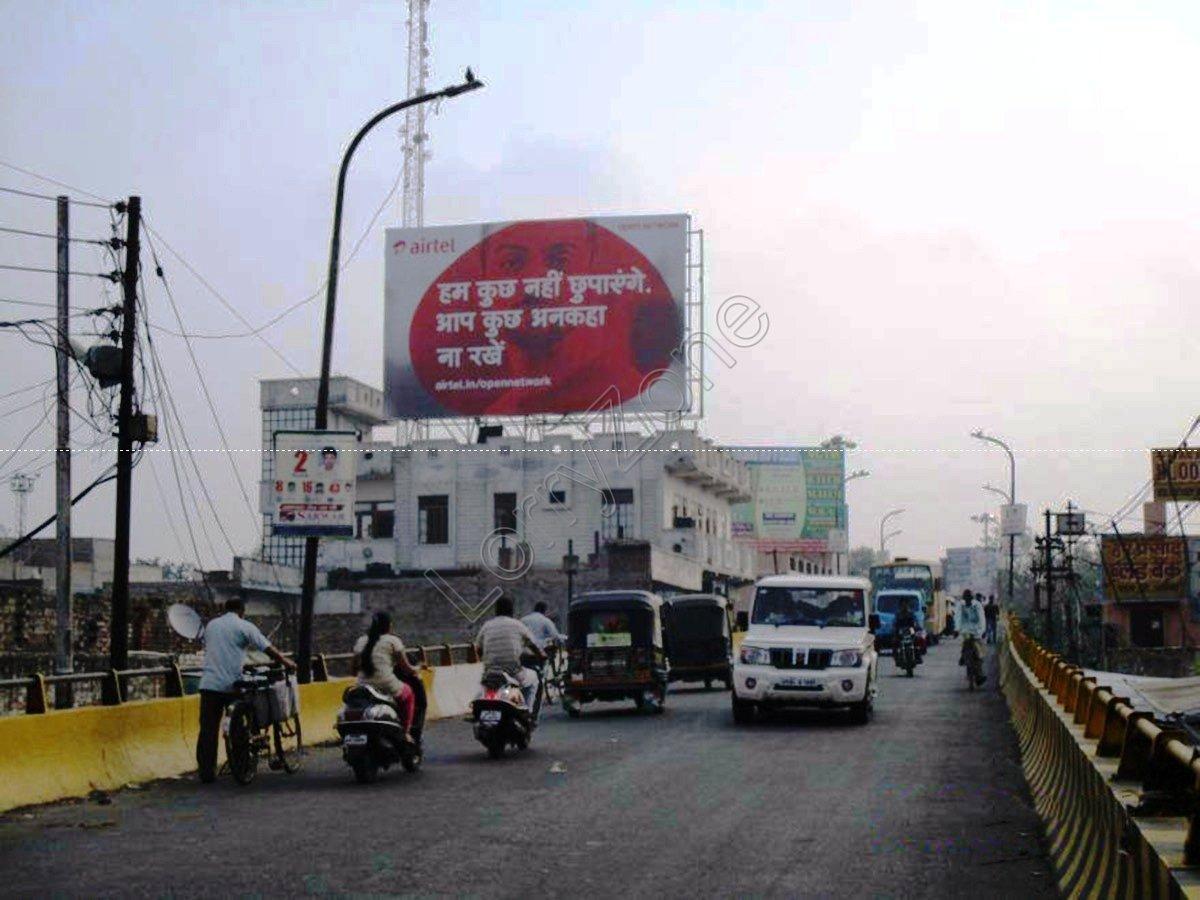 Billboard-Meenakshi Flyover,Aligarh