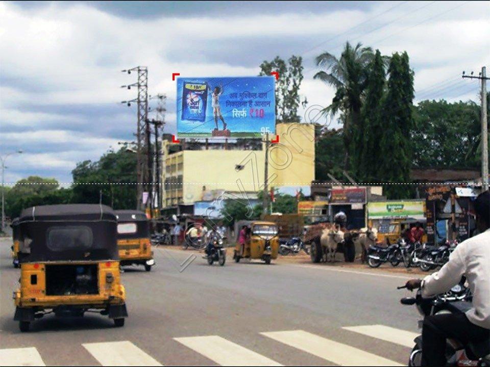 Billboard-Mills Colony,Warangal