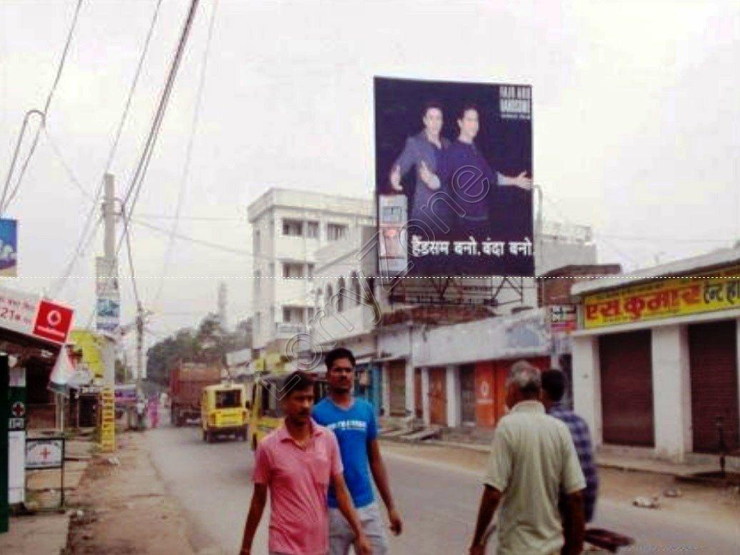 Billboard-Mirchibari,Katihar