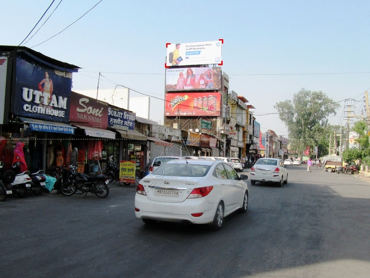 Billboard-Model Town,Ludhiana