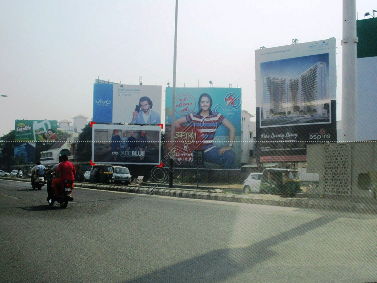 Billboard-Muktanand Circle,Baroda