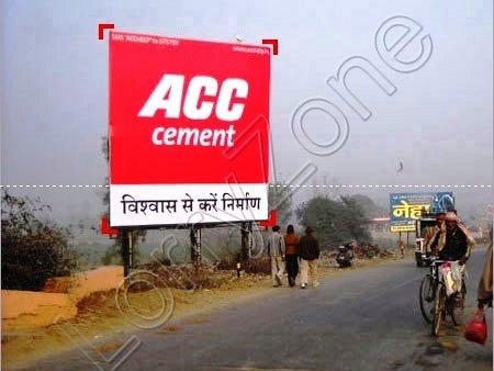 Billboard-Muzafarnagar Shamli Road,Shamli