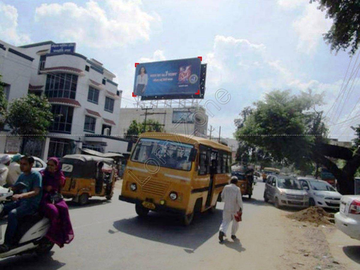 Billboard-NH 2,Mathura
