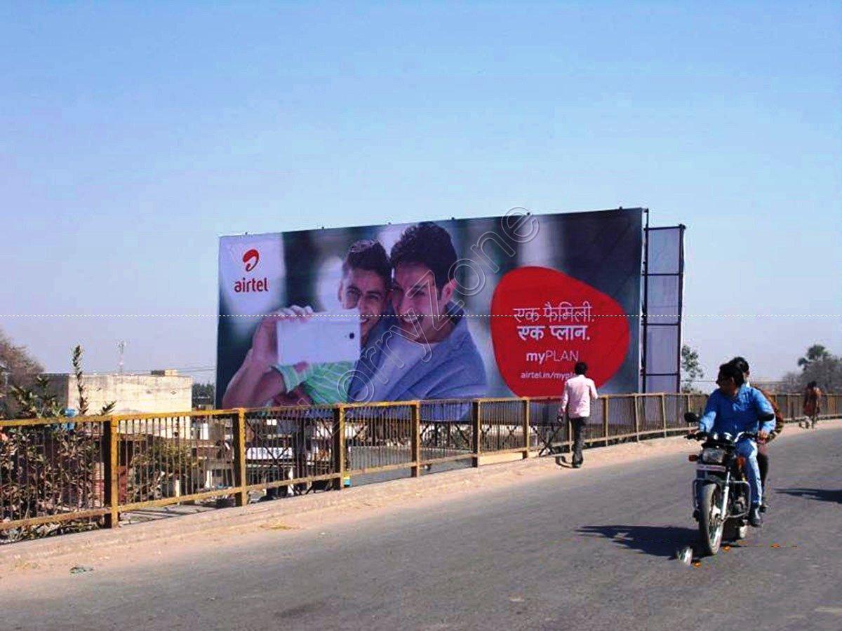 Billboard-Naurangabad,Aligarh