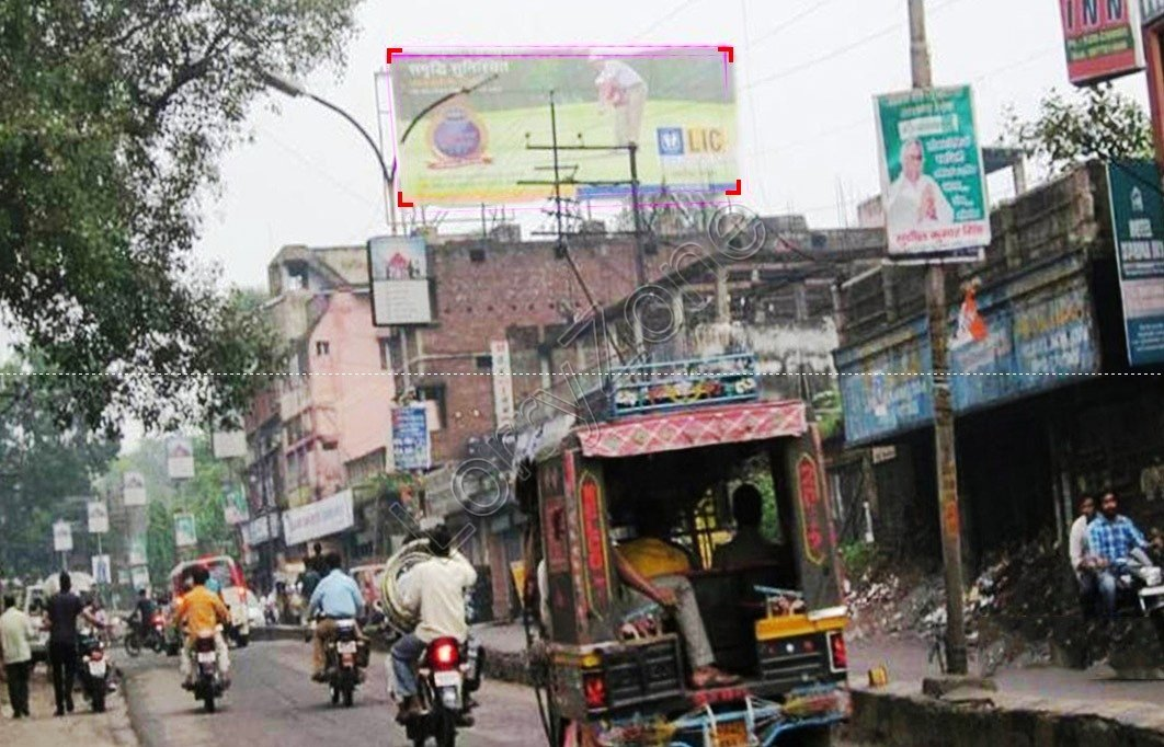 Billboard-Naya Bazar,Dhanbad