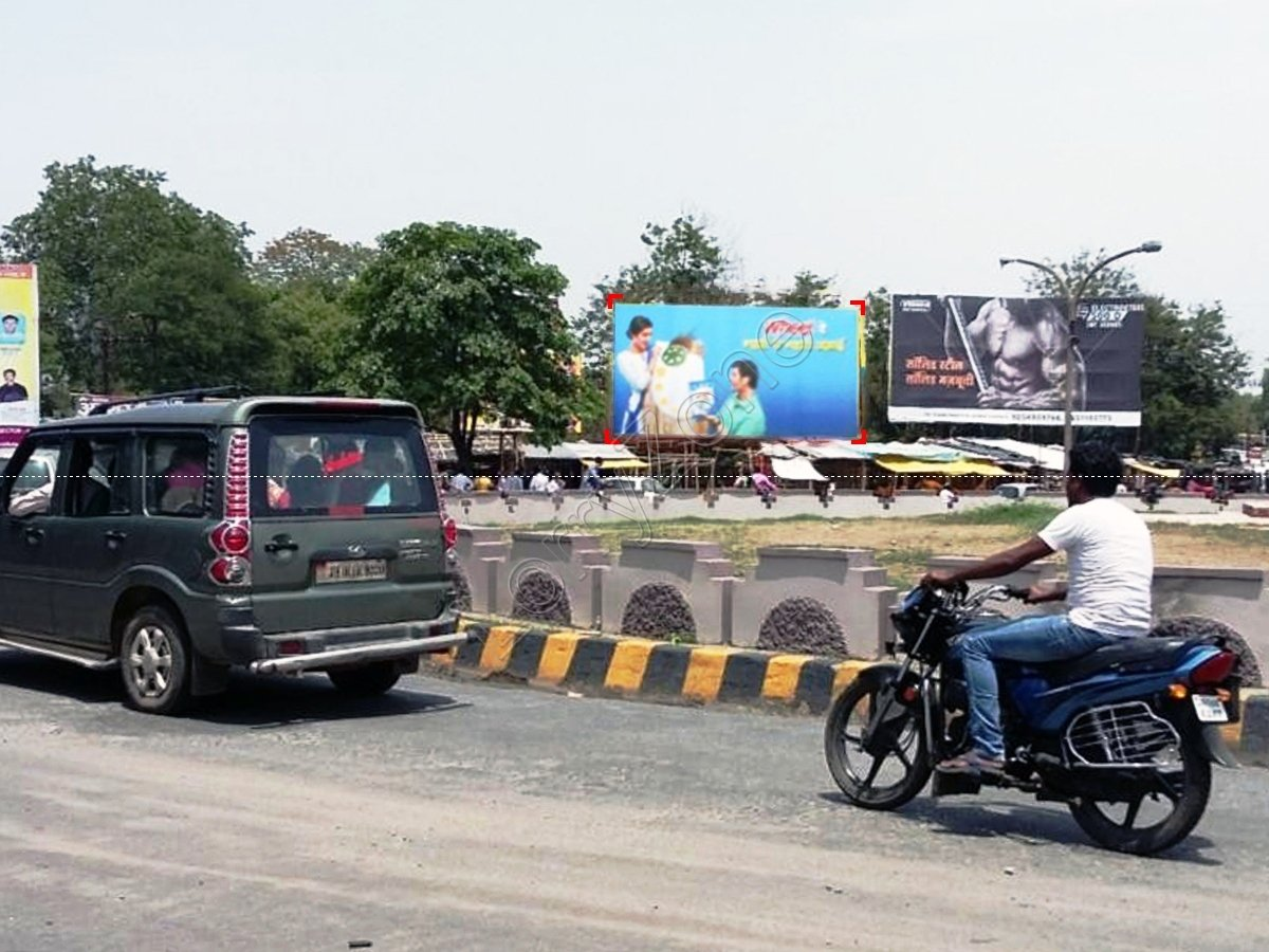 Billboard-Naya More,Bokaro