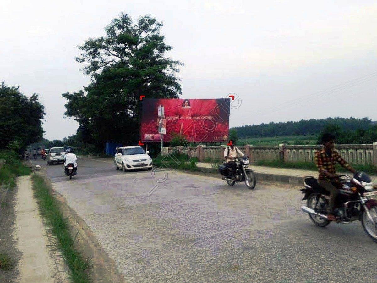 Billboard-Naya Pul,Pilibhit