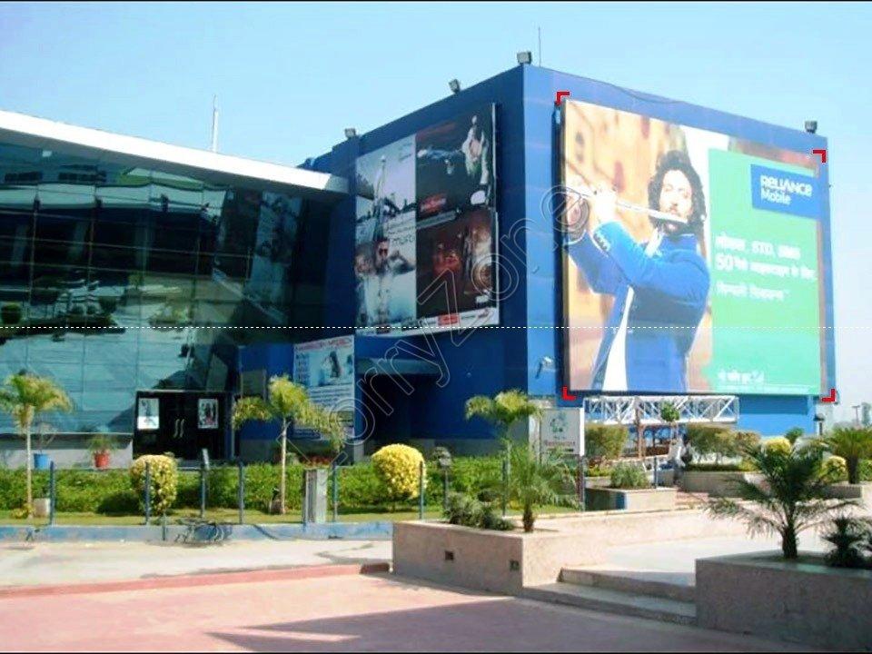 Billboard-OHM Mall,Sirsa