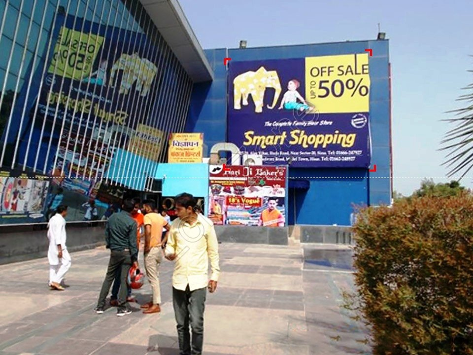 Billboard-OHM Mall,Sirsa