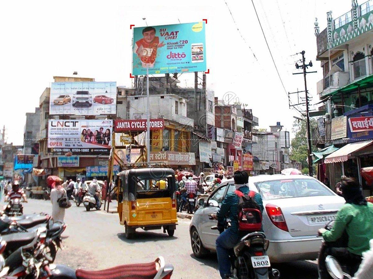 Billboard-OMTI Chowk,Jabalpur