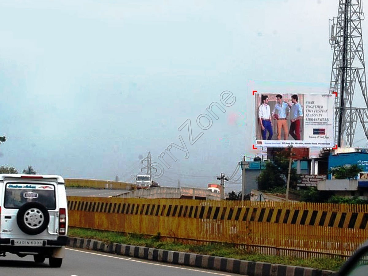 Billboard-P.B. Road,Tumkur
