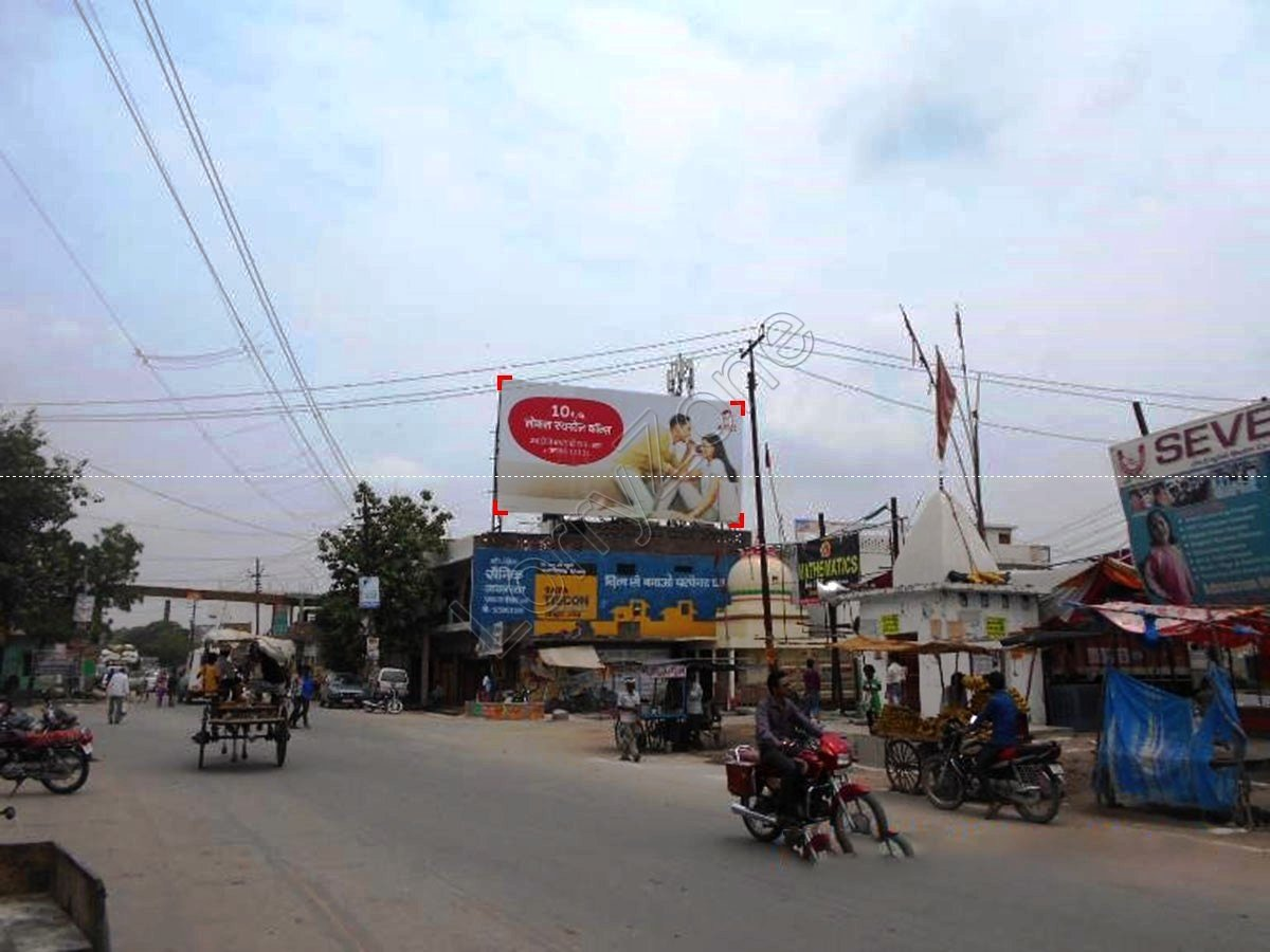 Billboard-Pakka Bagh,Etawah