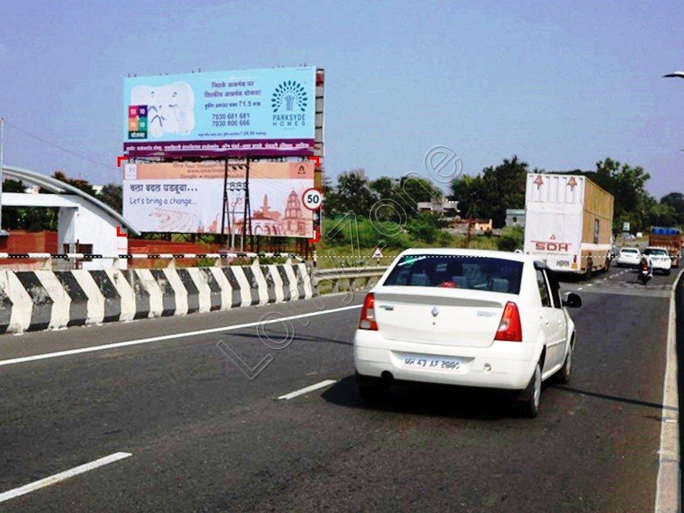 Billboard-Panchvati,Nashik