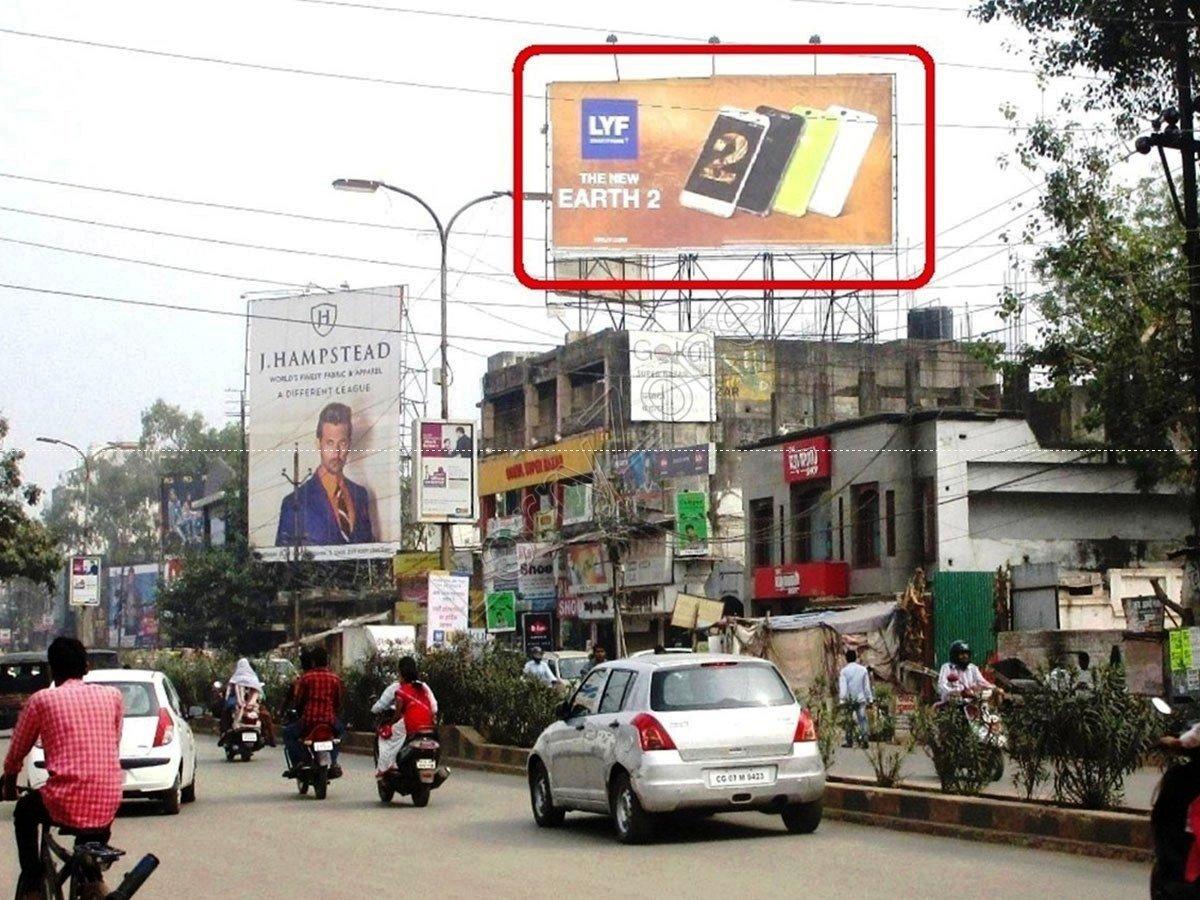 Billboard-Pandri,Raipur