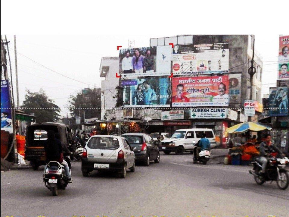 Billboard-Patel Chowk,Pathankot