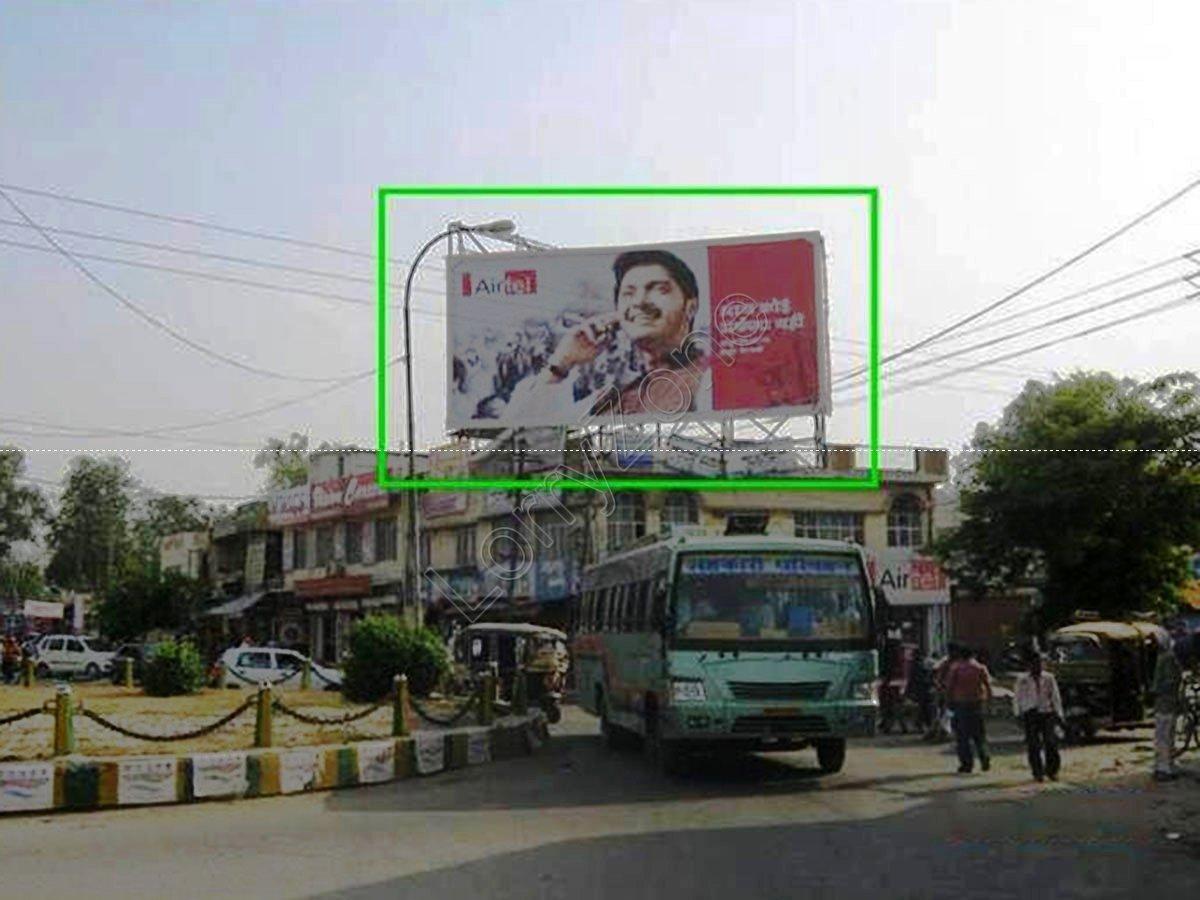 Billboard-Pehowa Chowk,Kaithal