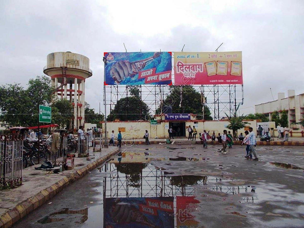 Billboard-Railway Station,Gorakhpur