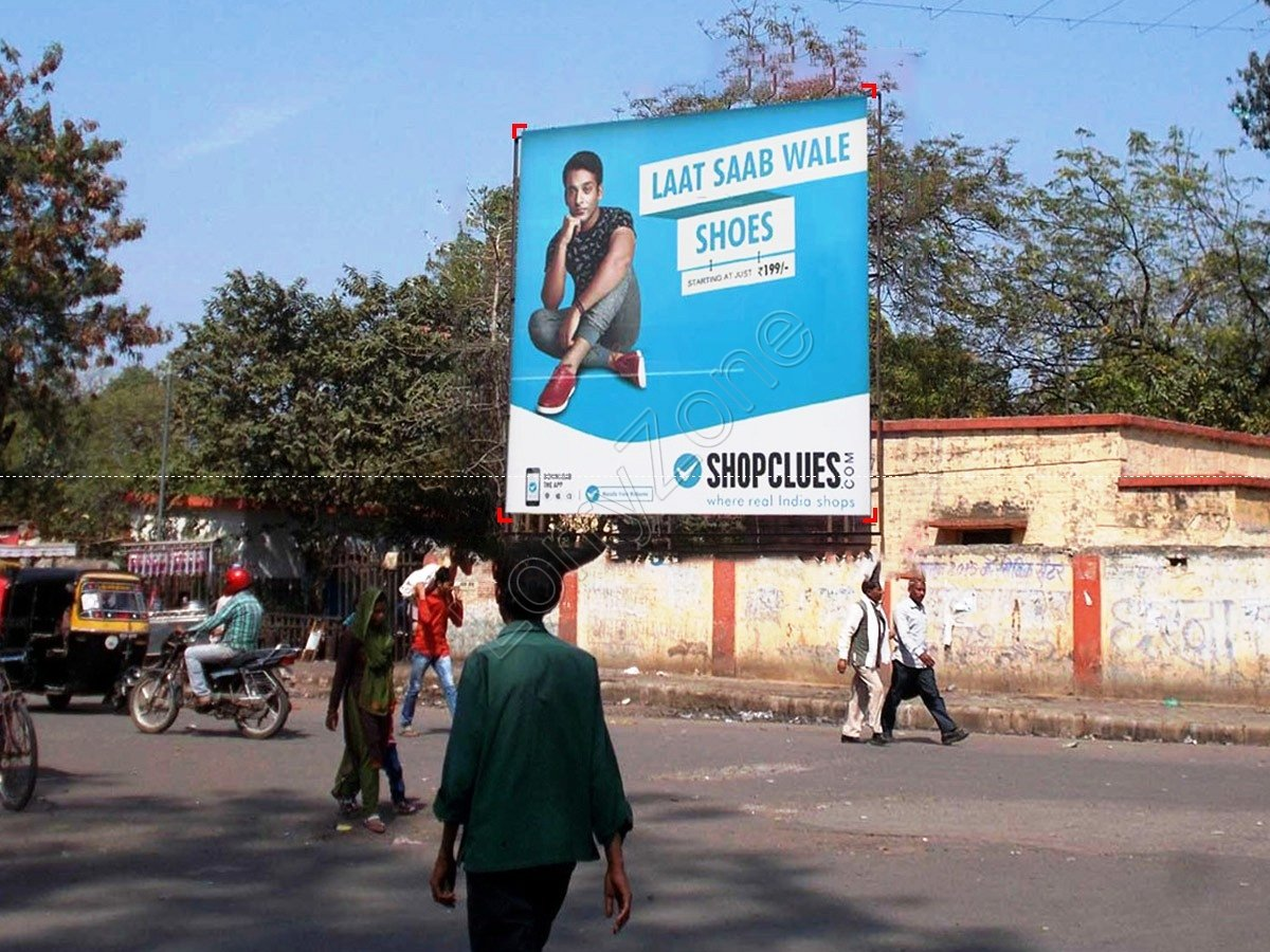 Billboard-Railway Station,Jabalpur