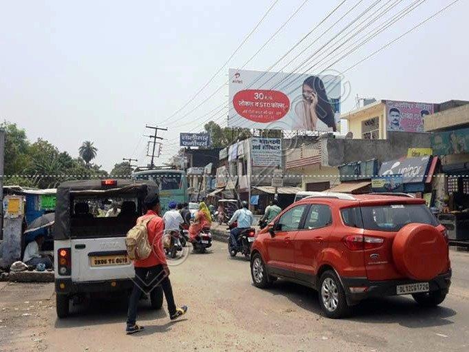 Billboard-Railway Station,Kashipur