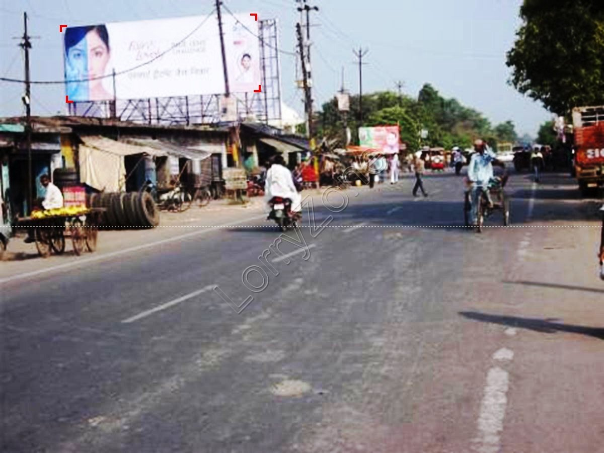 Billboard-Railway Station,Rampur