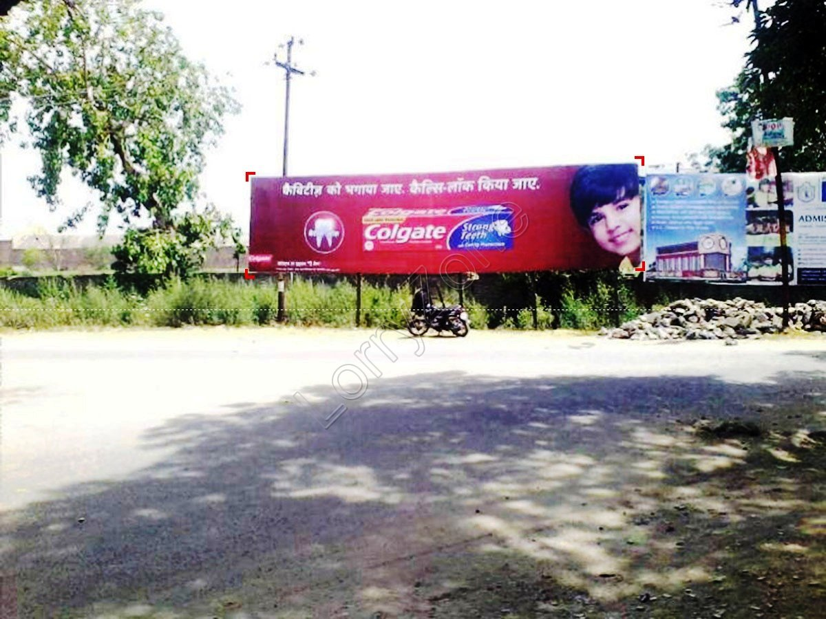 Billboard-Railways Station,Bulandshahr