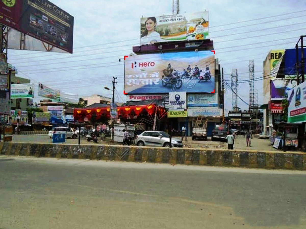 Billboard-Rajendra Nagar,Bareilly