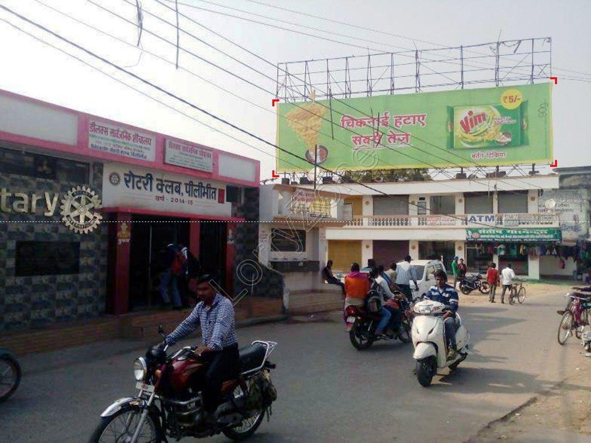 Billboard-Rama Garden Chauraha,Pilibhit