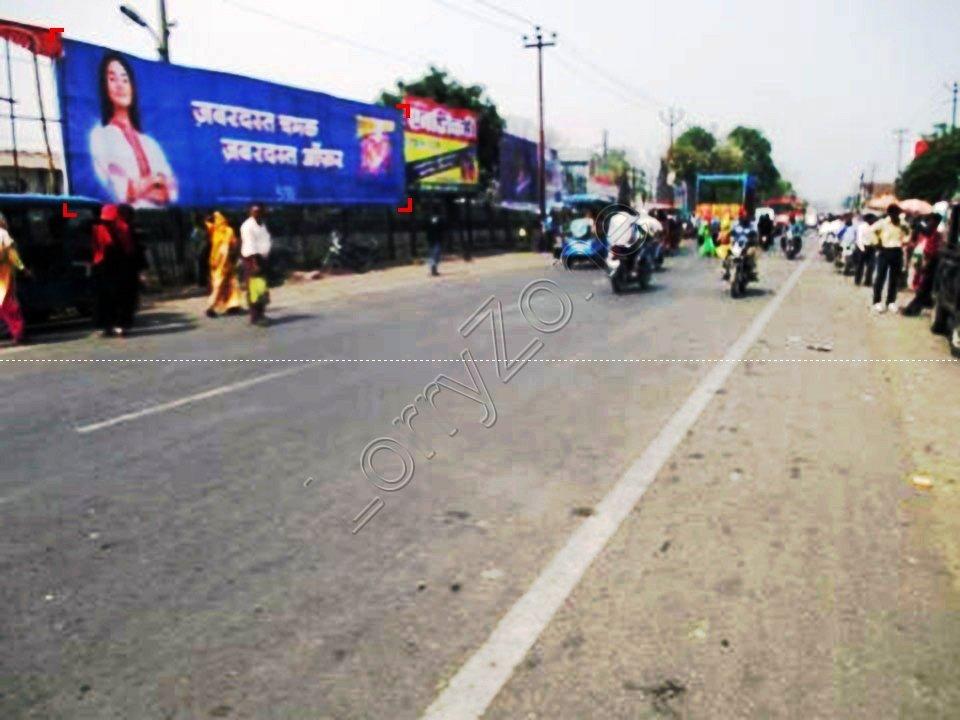 Billboard-Rampur Bus Stand,Rampur