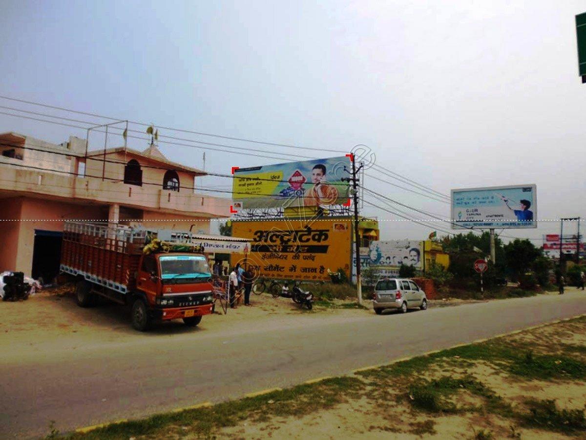 Billboard-Rampur tiraha,Muzaffarnagar