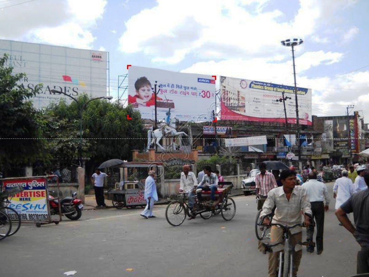 Billboard-Rani Jhansi Chowk,Muzaffarnagar
