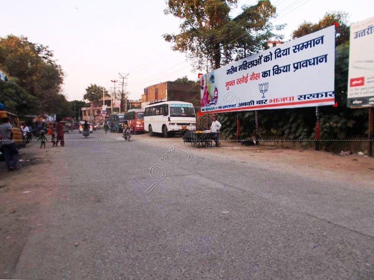Billboard-Roadways Chauraha,Bijnor