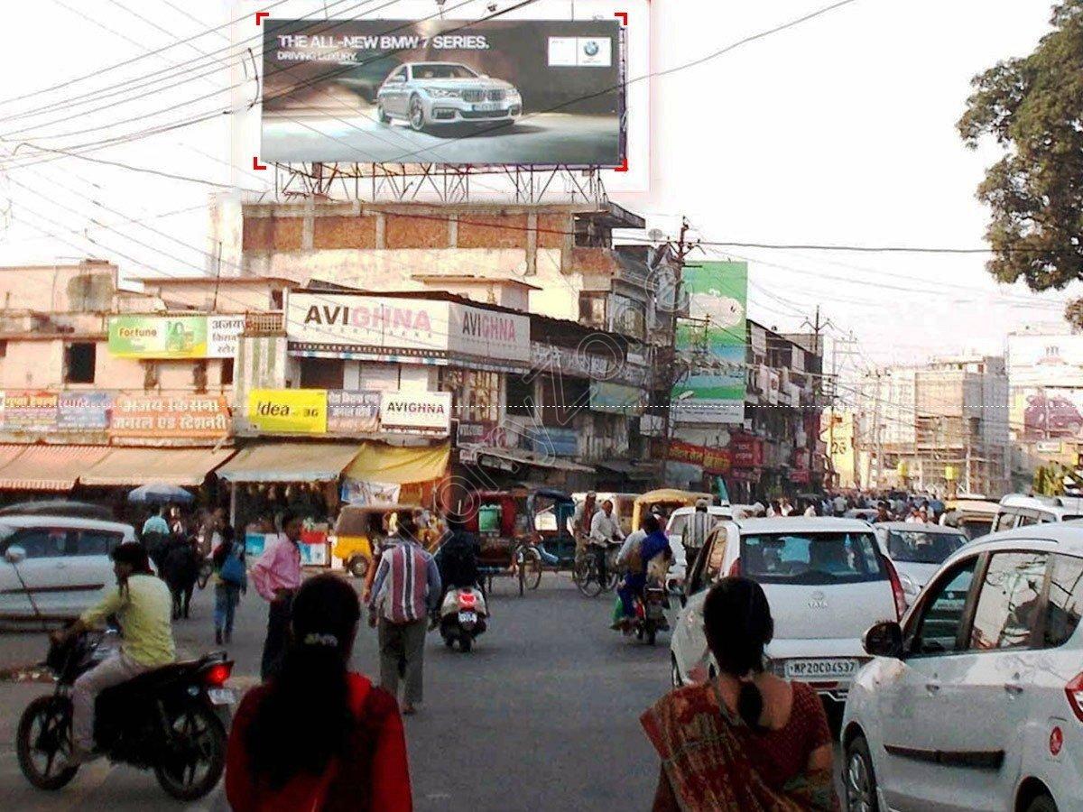 Billboard-Russel Chowk,Jabalpur