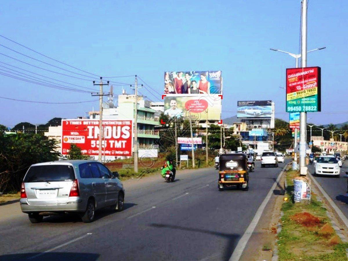 Billboard-SS puram,Tumkur