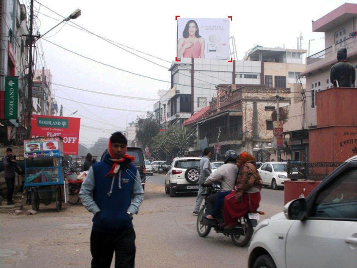 Billboard-Sadar Bazaar,Ambala