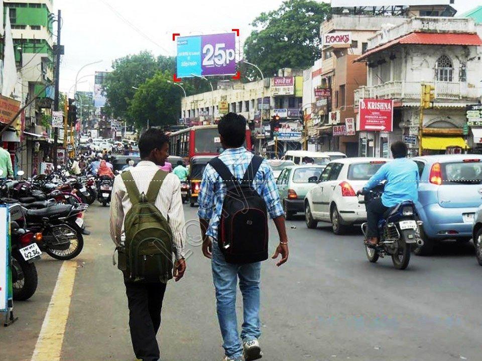 Billboard-Sadar Main Road,Nagpur