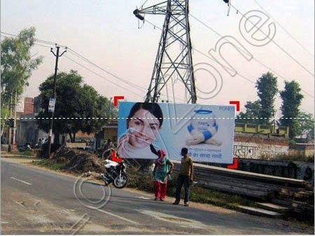 Billboard-Saharanpur Shamli Road,Shamli