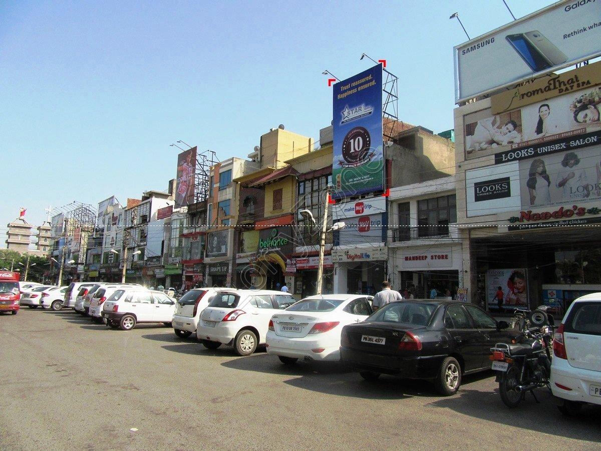 Billboard-Sarabha Nagar,Ludhiana