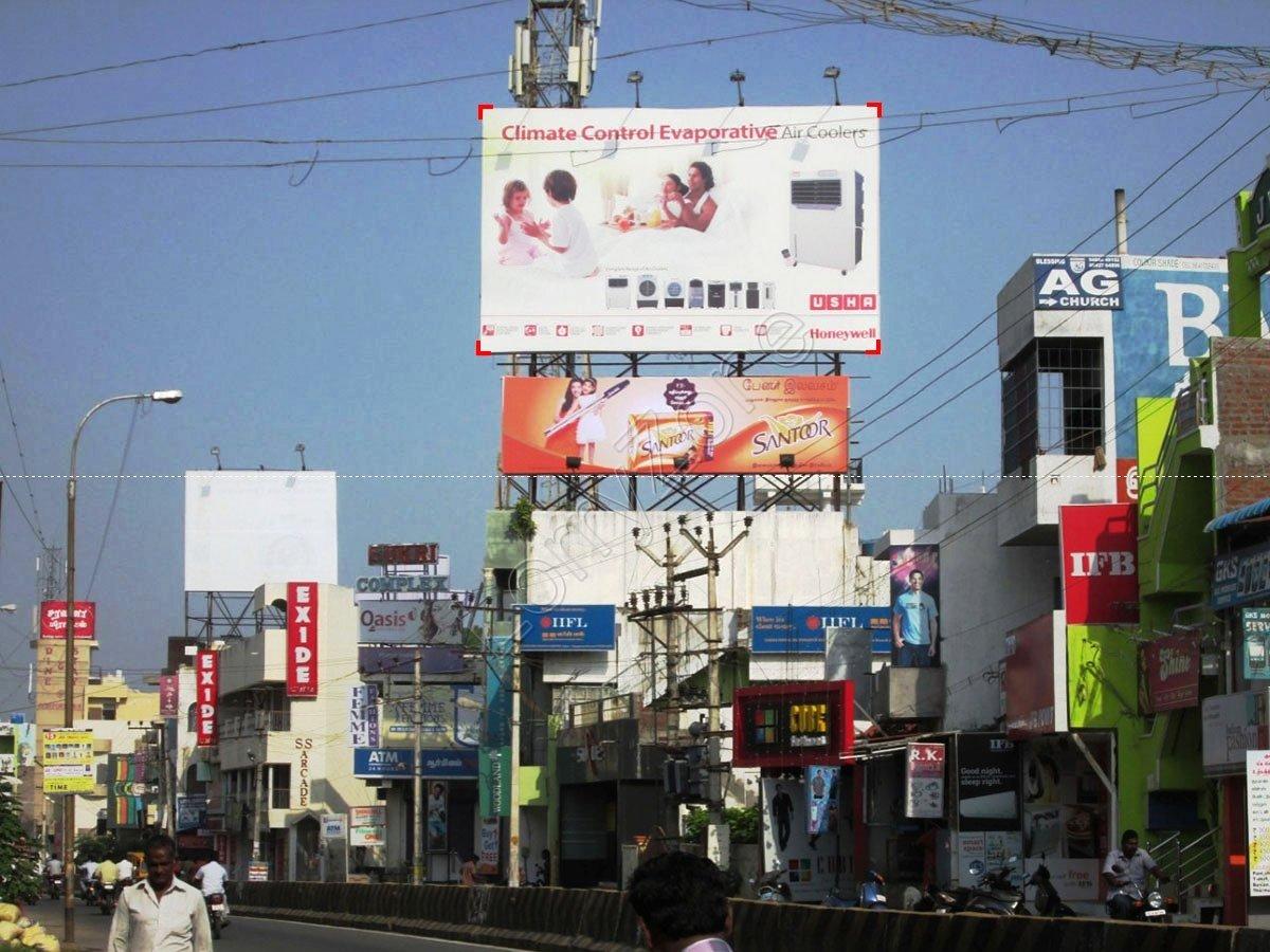 Billboard-Saradha college,Salem