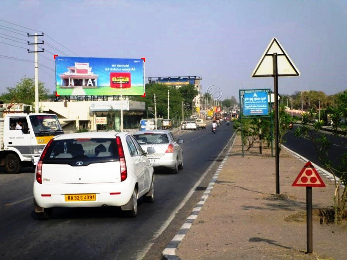 Billboard-Sedam Road,Gulbarga