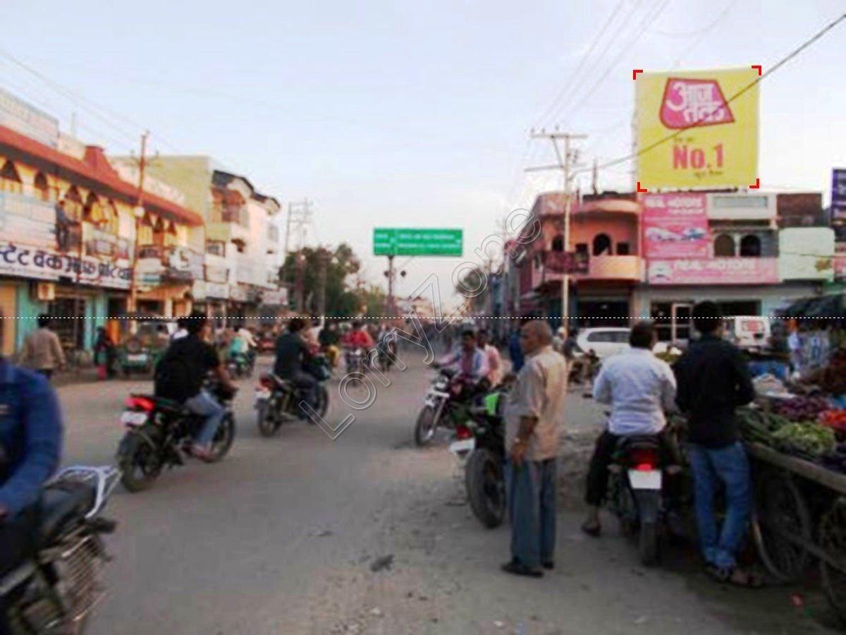 Billboard-Shahbad Gate,Rampur