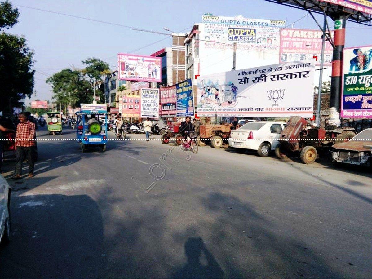 Billboard-Shakti Chowk,Bijnor