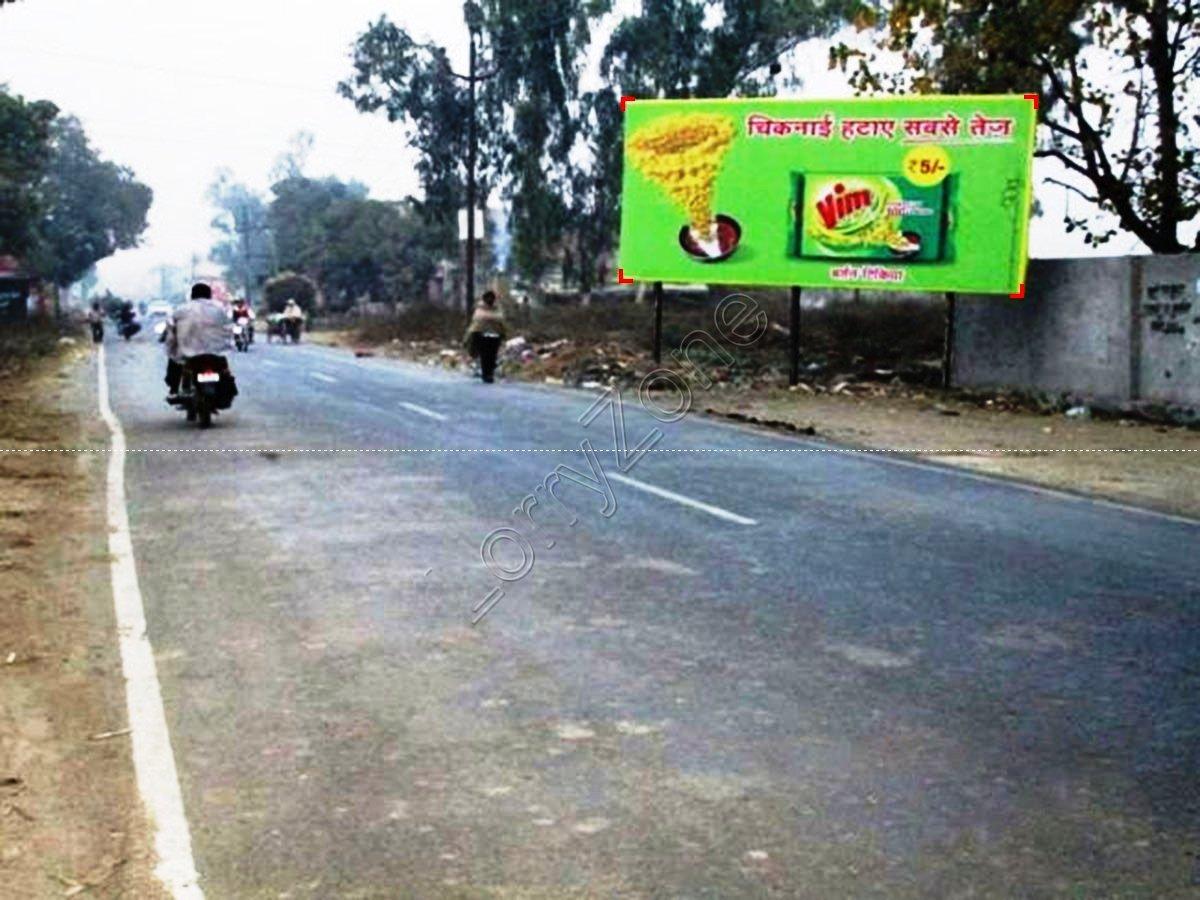 Billboard-Shamli Mandi,Shamli