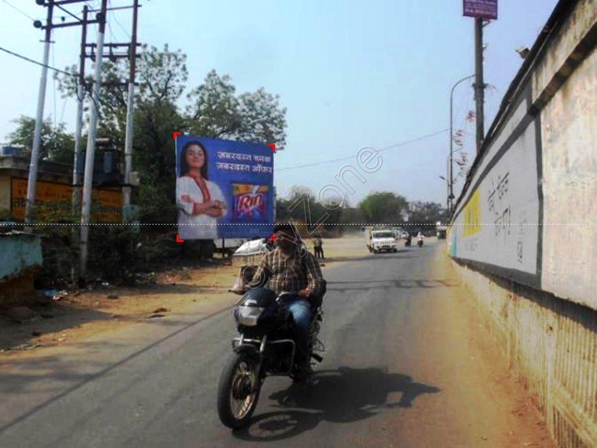 Billboard-Shashtri Chauraha,Etawah